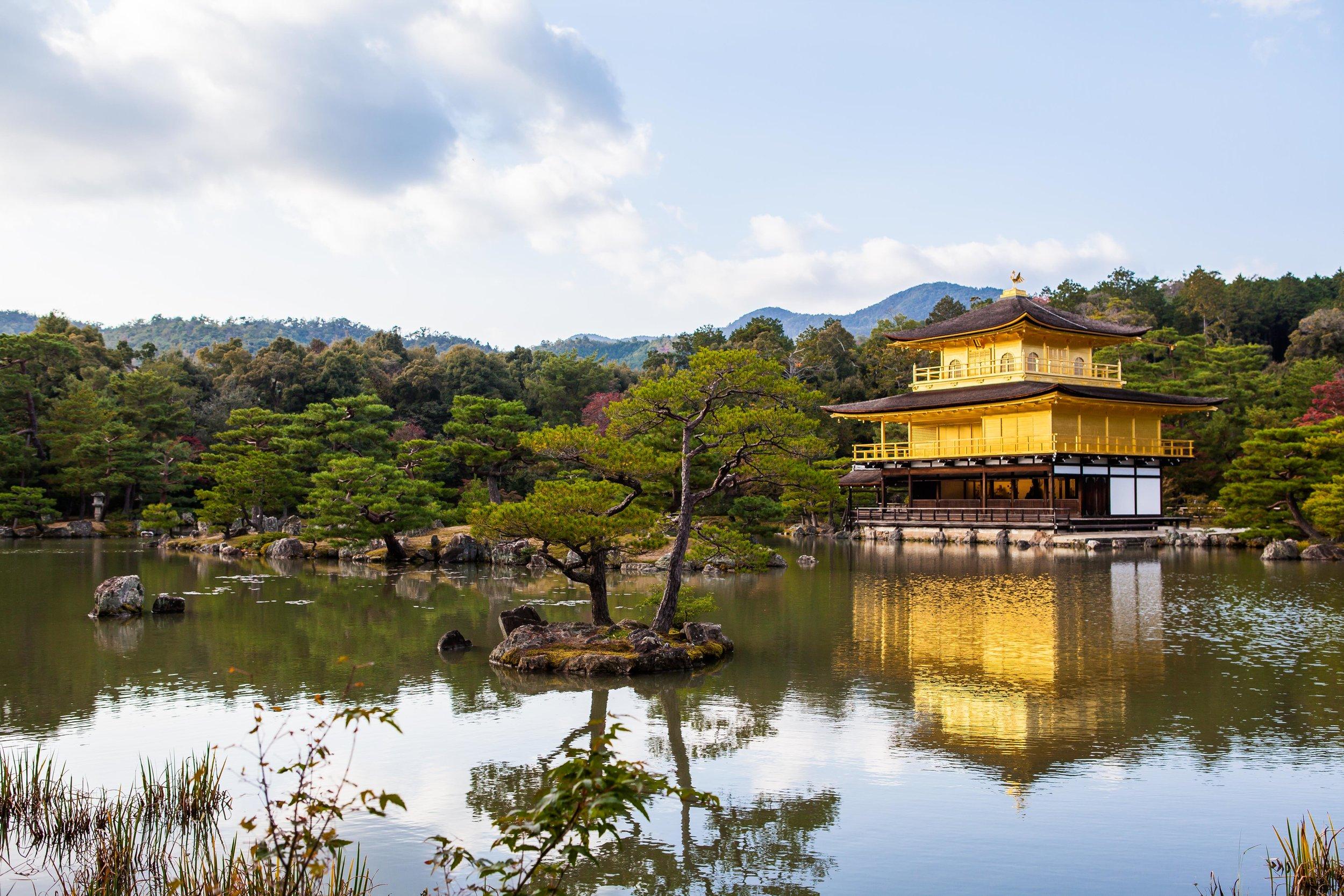 2016-10-23 Asia Trip_Japan-81.jpg