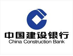 * China Construction Bank.jpeg