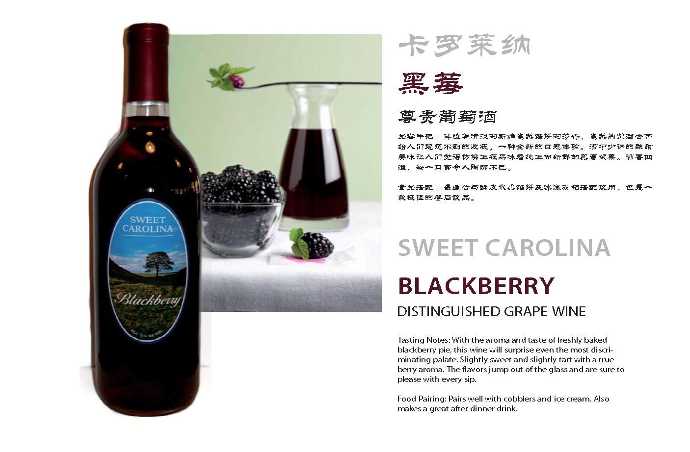 Brochure..Wine Brochure_Page_4.png