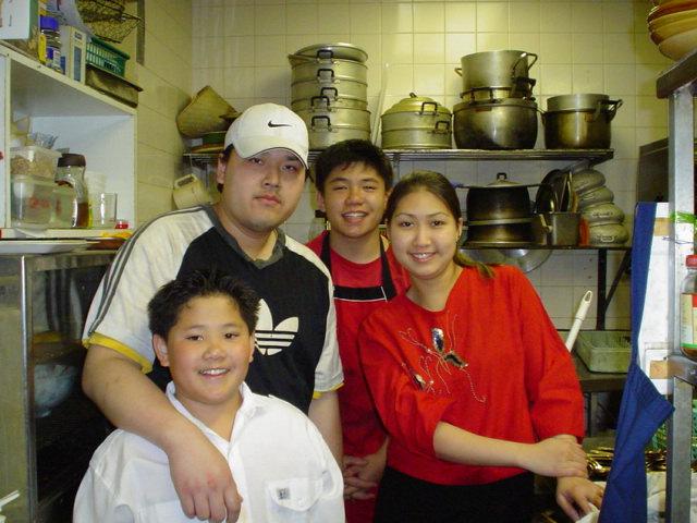 The four siblings: Benn, Nei, Mork and Aim (Sukothai Restaurant, 2003)