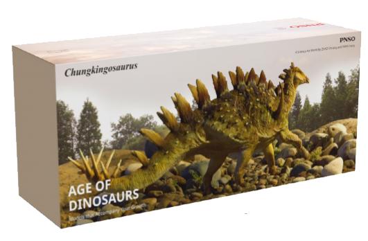 Chunkingosaurus box nobg.png