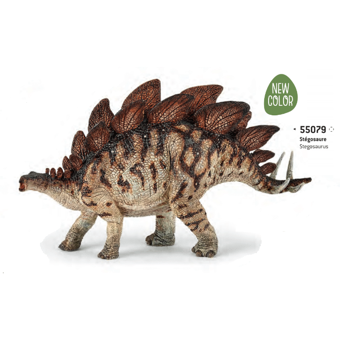 Dinosaurs Model 55075 Brown Running T-Rex figure Papo