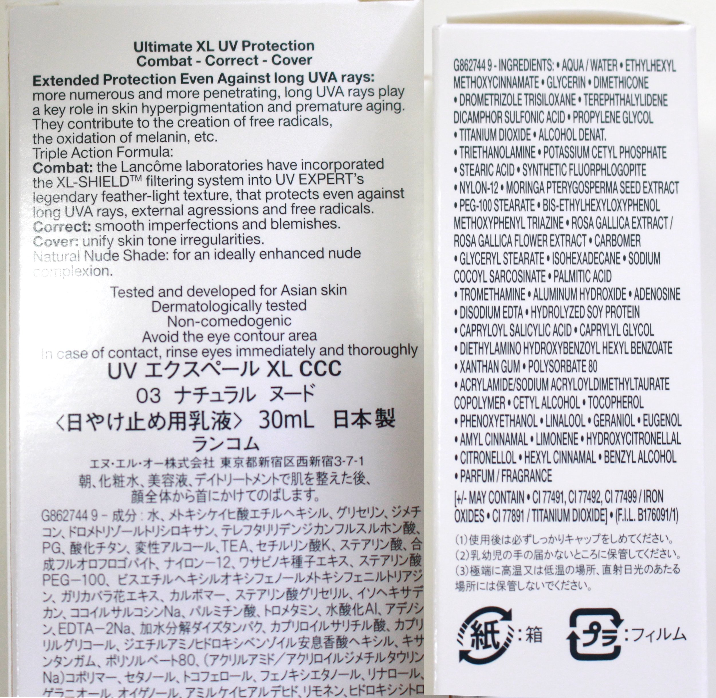 Lancôme UV Expert CC Cover ingredients