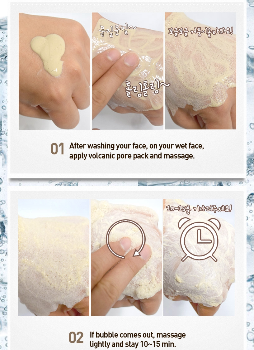 A demo of the Osaemeein Carbonated Bubble Mask