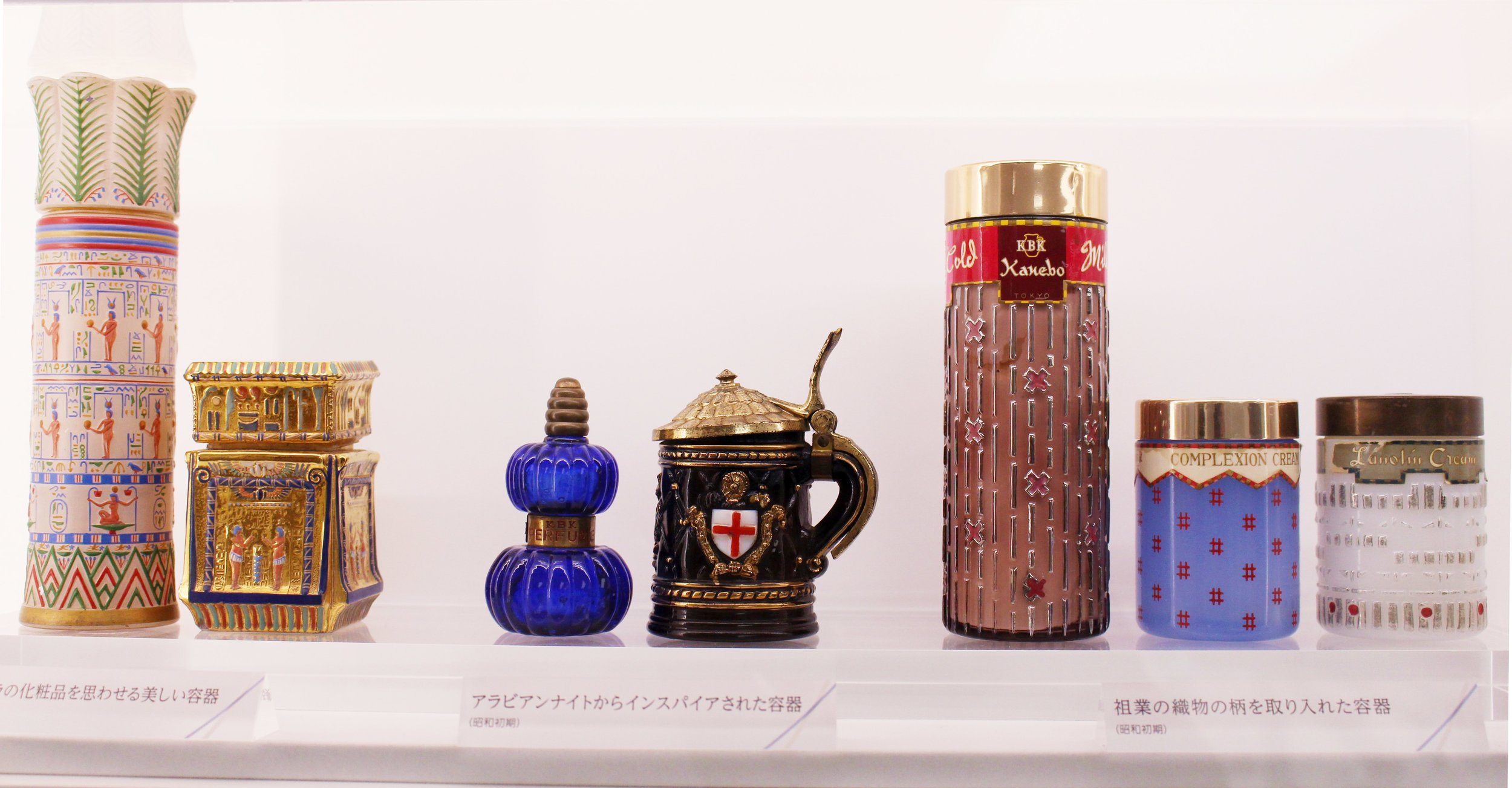 Vintage Kanebo products on display at the Kao Museum