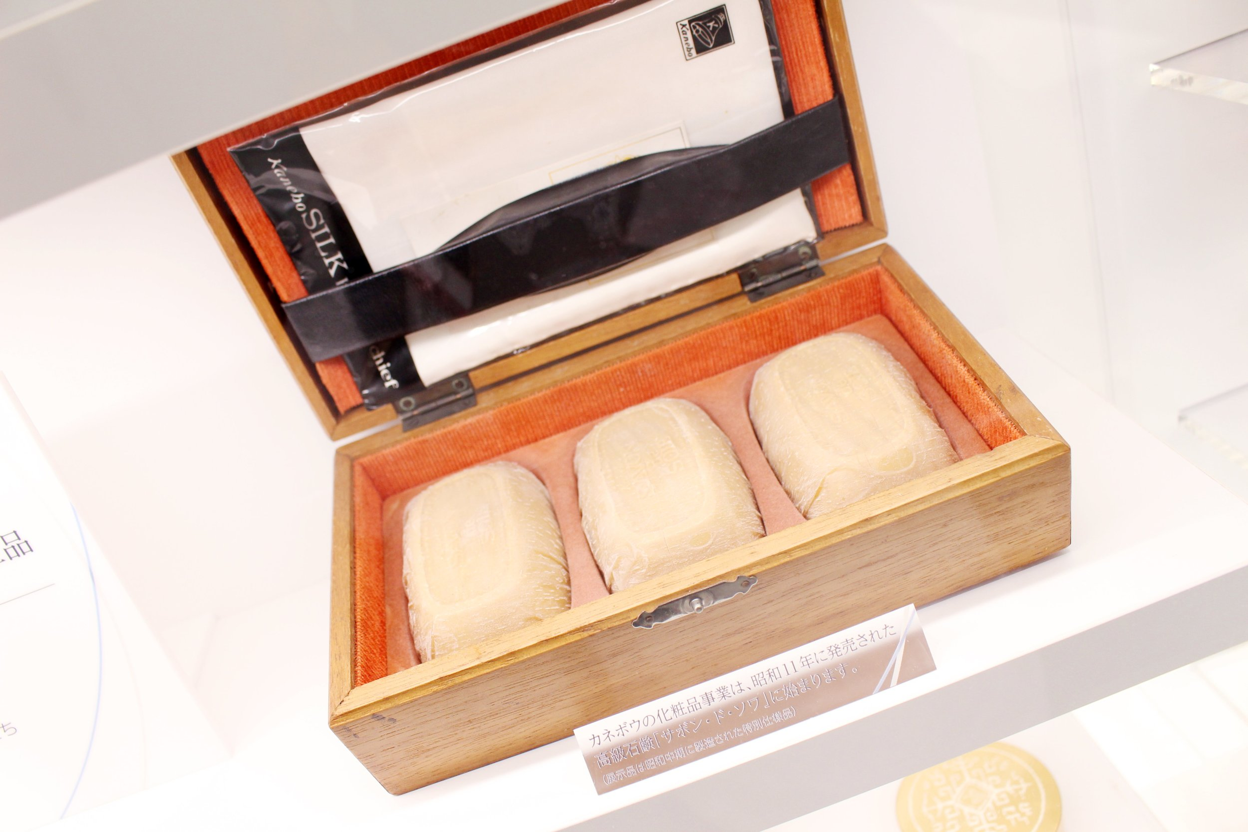 The first ever Kanebo beauty product, the Savon de Soie