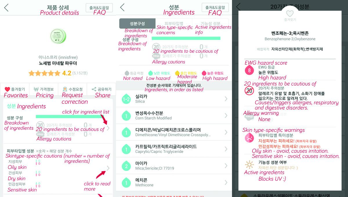 English translations of Hwahae by lostinpretty.com