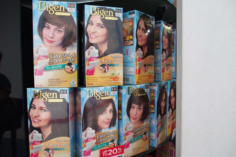 bigen_boxes.jpg