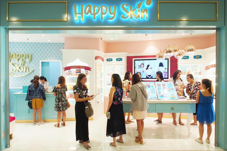 happy_skin_atc_2.jpg