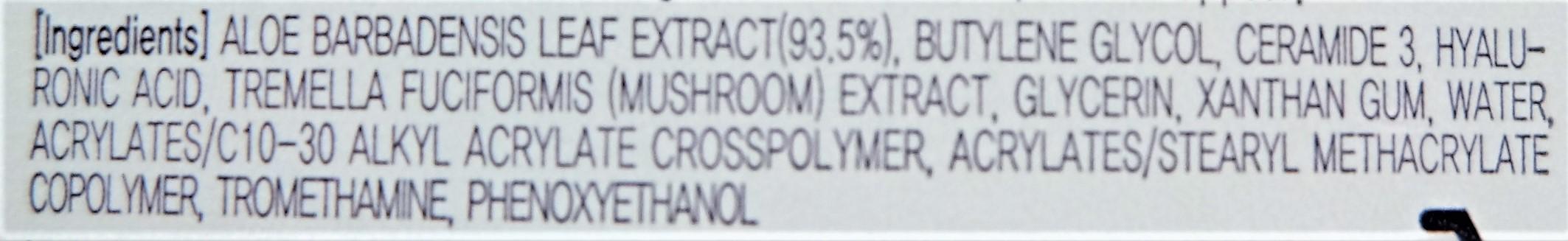 ingredientsEH.jpg