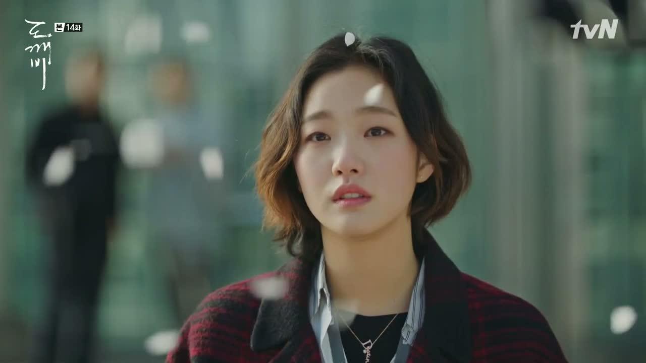 Image via tvN