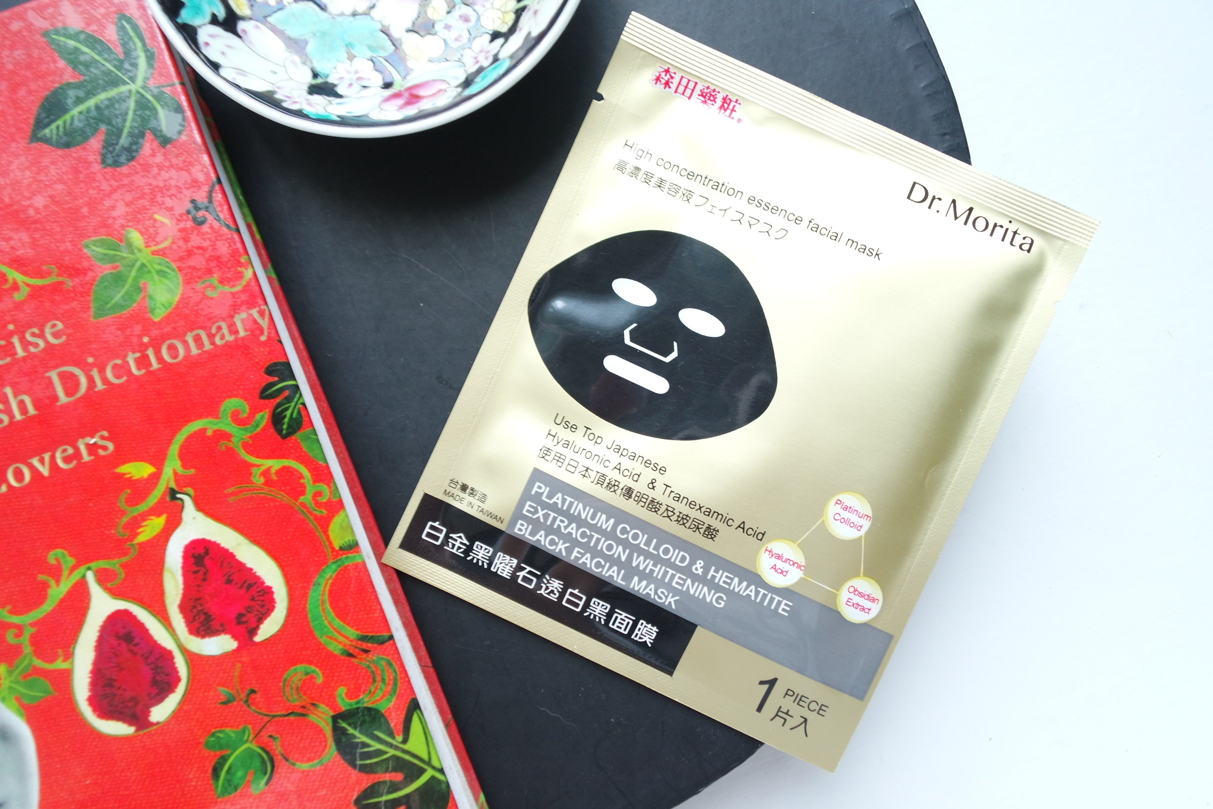 These award-winning Taiwanese sheet masks are just P74! — Project Vanity