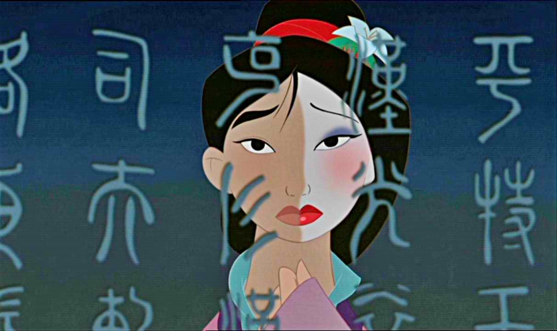 Mulan,  Mulan  (1998)