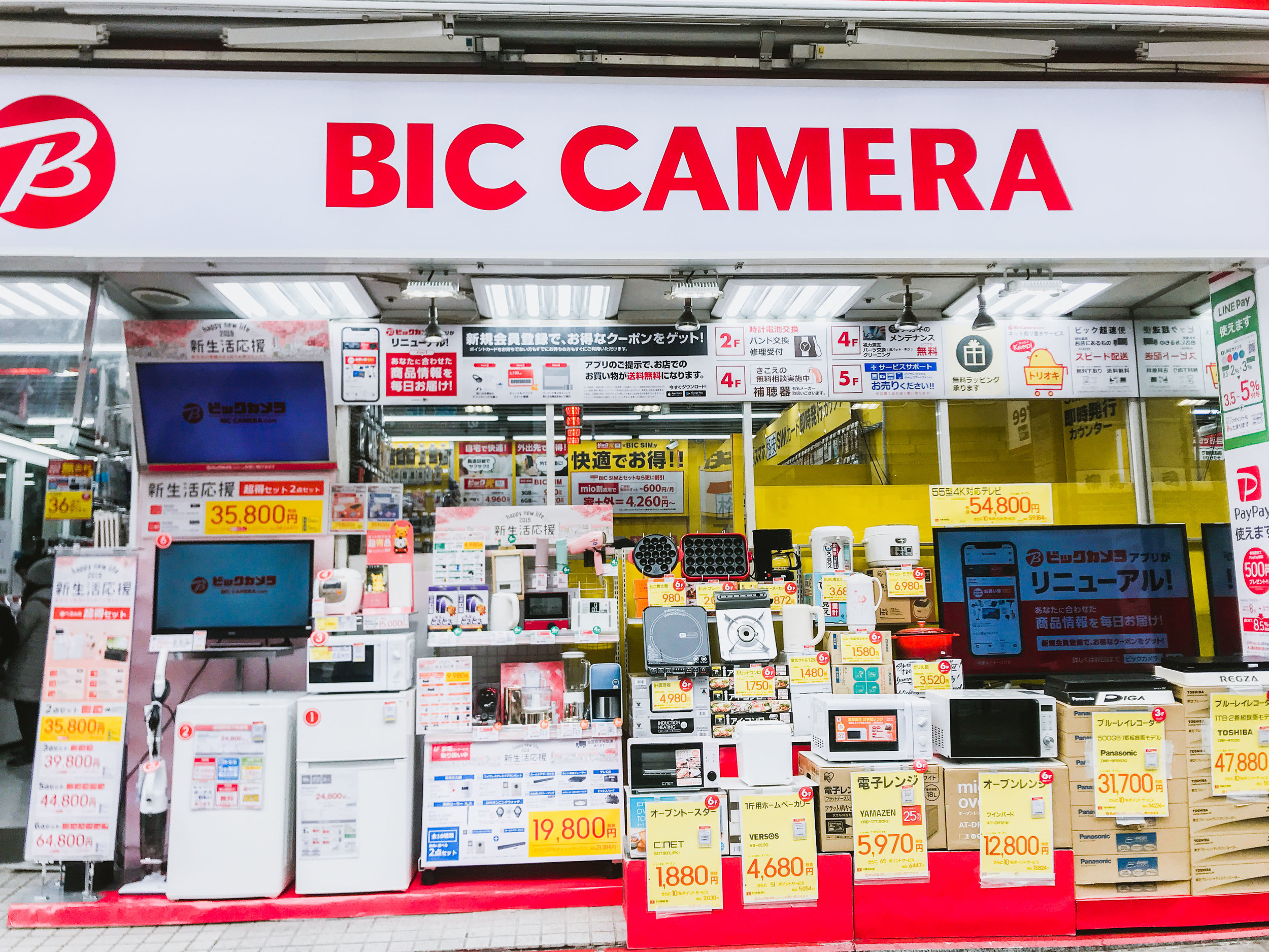 BIC Camera_japan-selections_makeup_beauty_where-to-buy.jpg