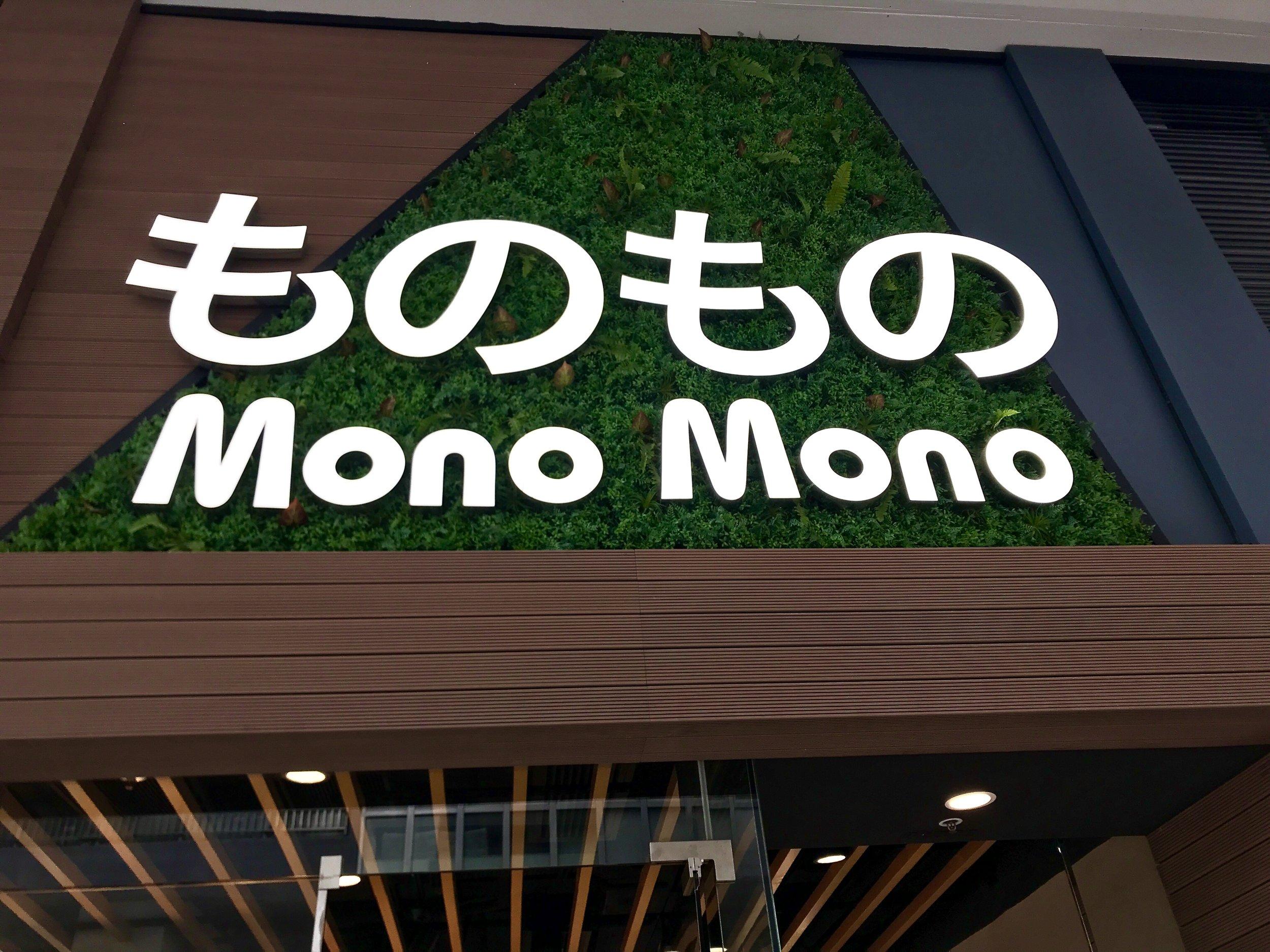 Mono Mono 1.JPG