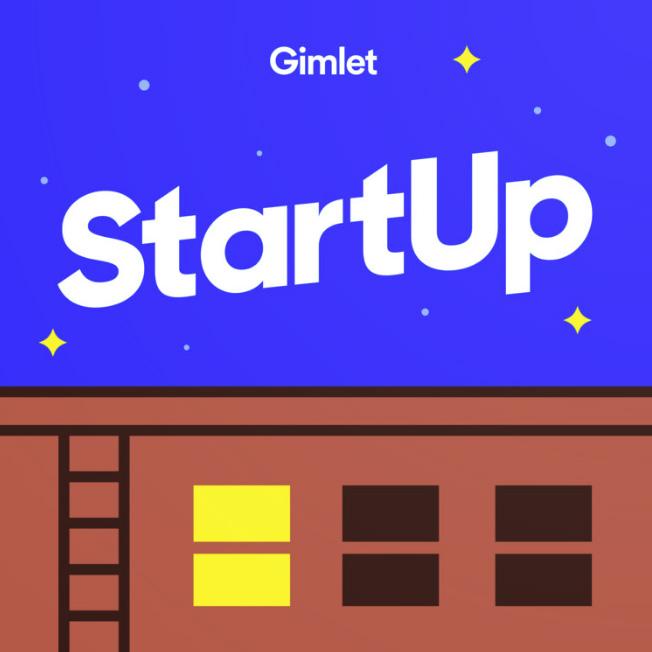 start_up.jpg
