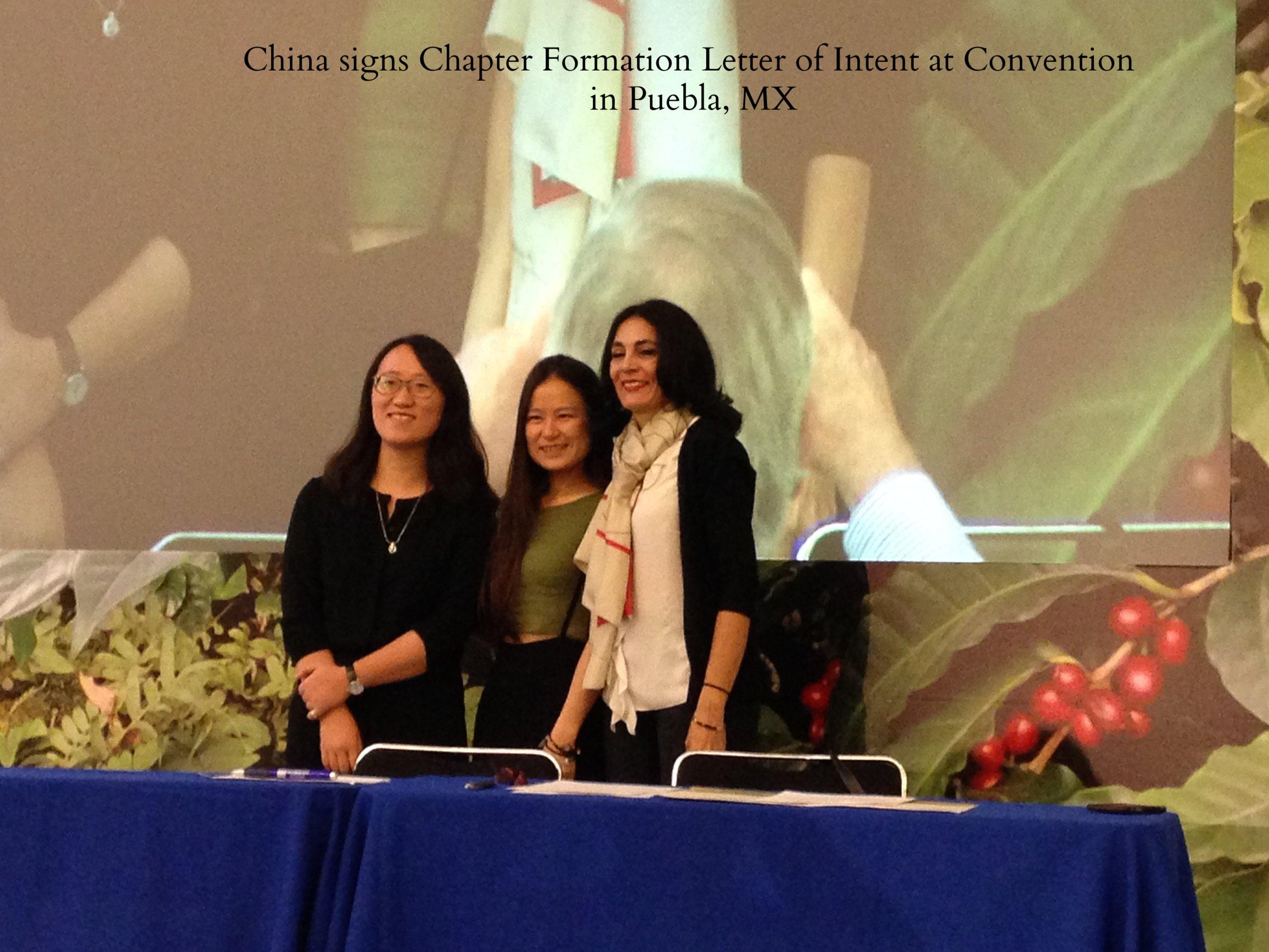 China LOI signing.JPG
