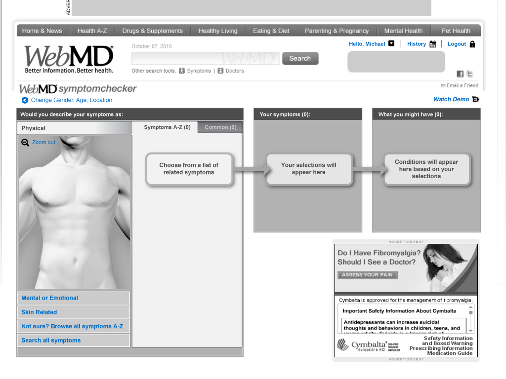 0610_WebMD_SC_CHEST.png