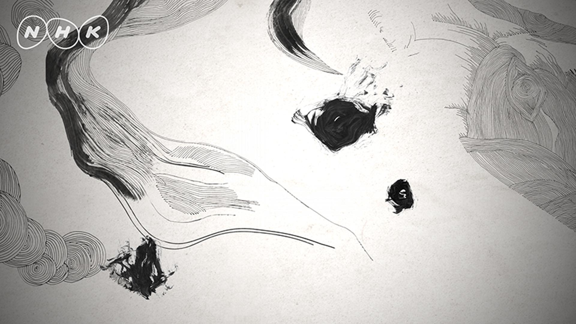 Creators Part by : Ayako Fukumitsu