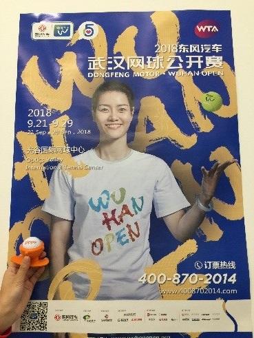 LiNa_tennispromo.jpg
