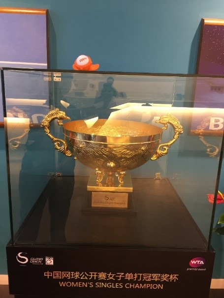 Zippy_OlympicPark_Tennis_02.jpg
