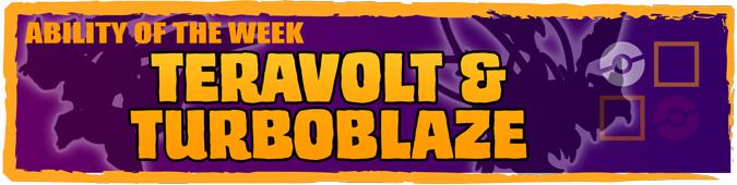 logo_teravoltturboblaze.jpg