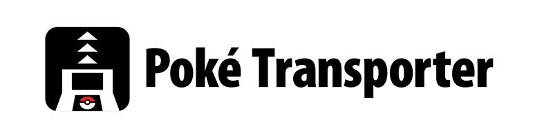 Poke Transporter Logo.png