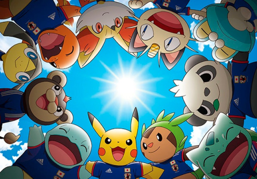 Pikachu is seen here with the rest of his pals, sporting their new Samurai Blue Adidas jerseys,