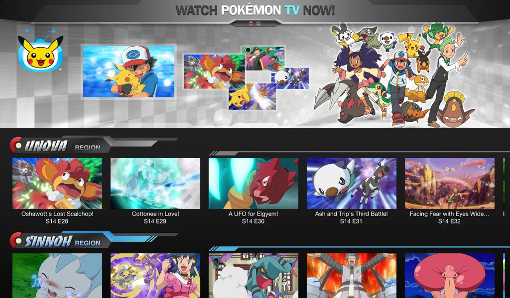 pokemon-tv-kindle
