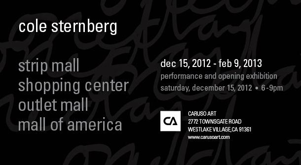 CA_sternberg_invite_web-F2.jpg