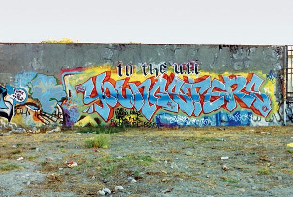 the_history_of_american_graffiti_09.jpg