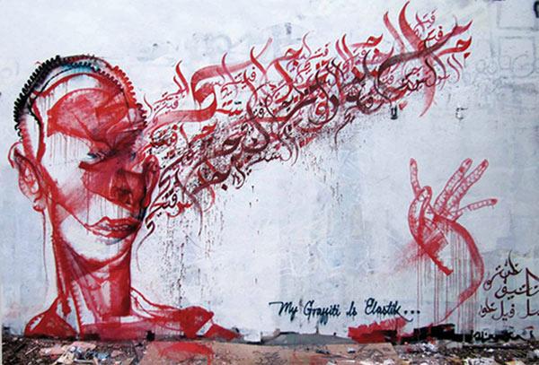 the_history_of_american_graffiti_10.jpg