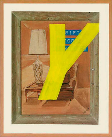 Ed Ruscha,  Vowel no.73 (O) , 1996, acrylic on book cover and book, 10″ x 8″ x 37.4″
