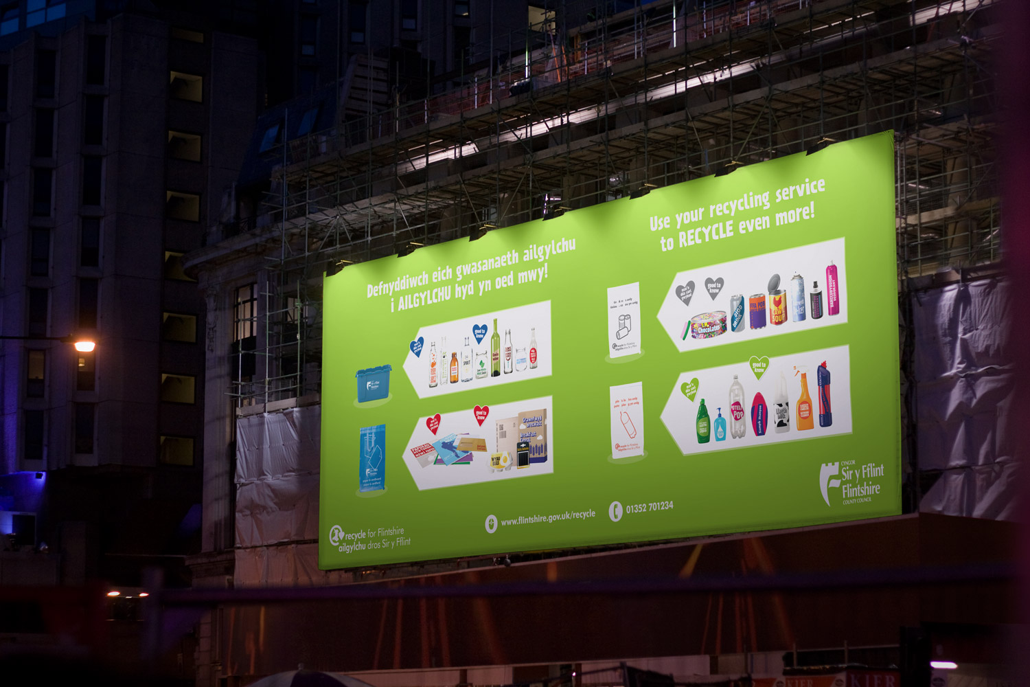 recycling-billboard-get-it-sorted-recycle-now-branding.jpg