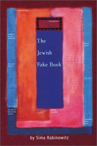 The-Jewish-Fake-Book.jpeg