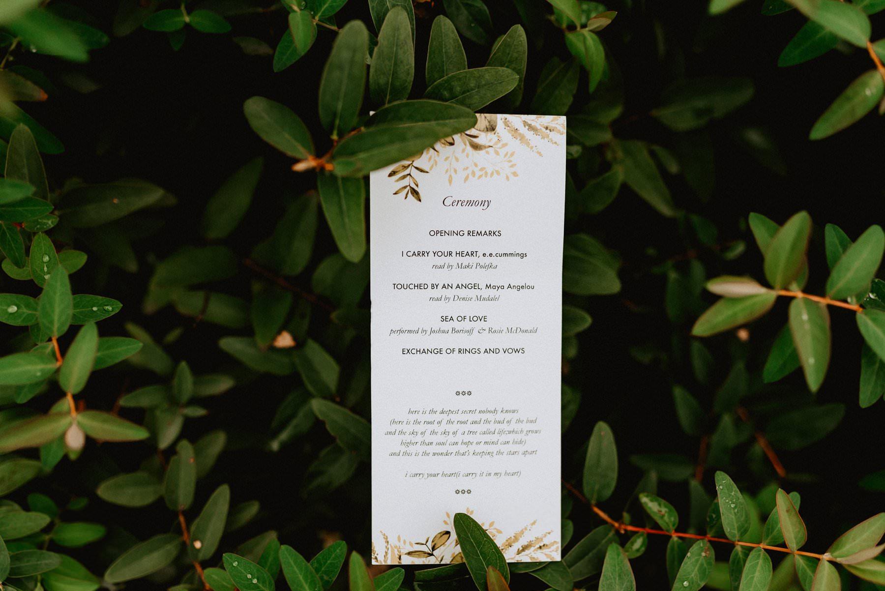 John_James_Audubon_Center_wedding-3.jpg