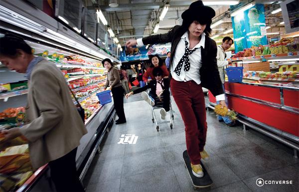 21_420x270mm-supermarketx_600.jpg