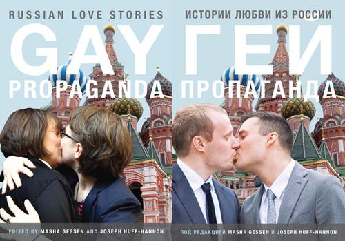 russian_love.jpg