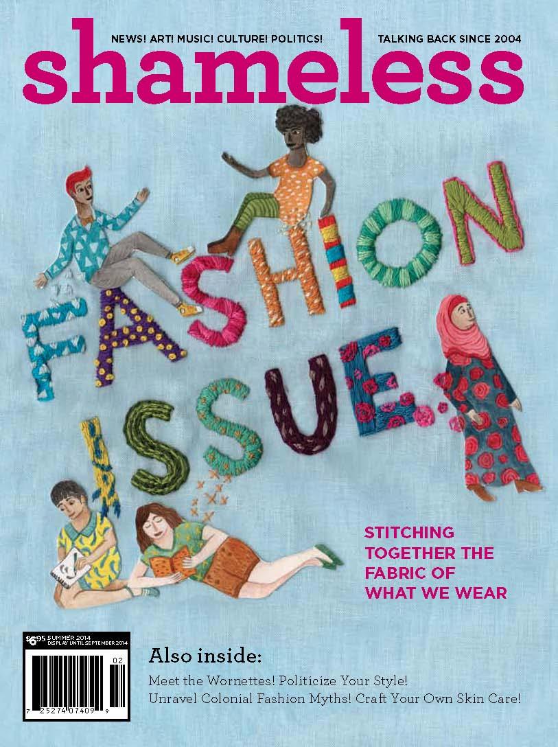 Shameless Issue 26
