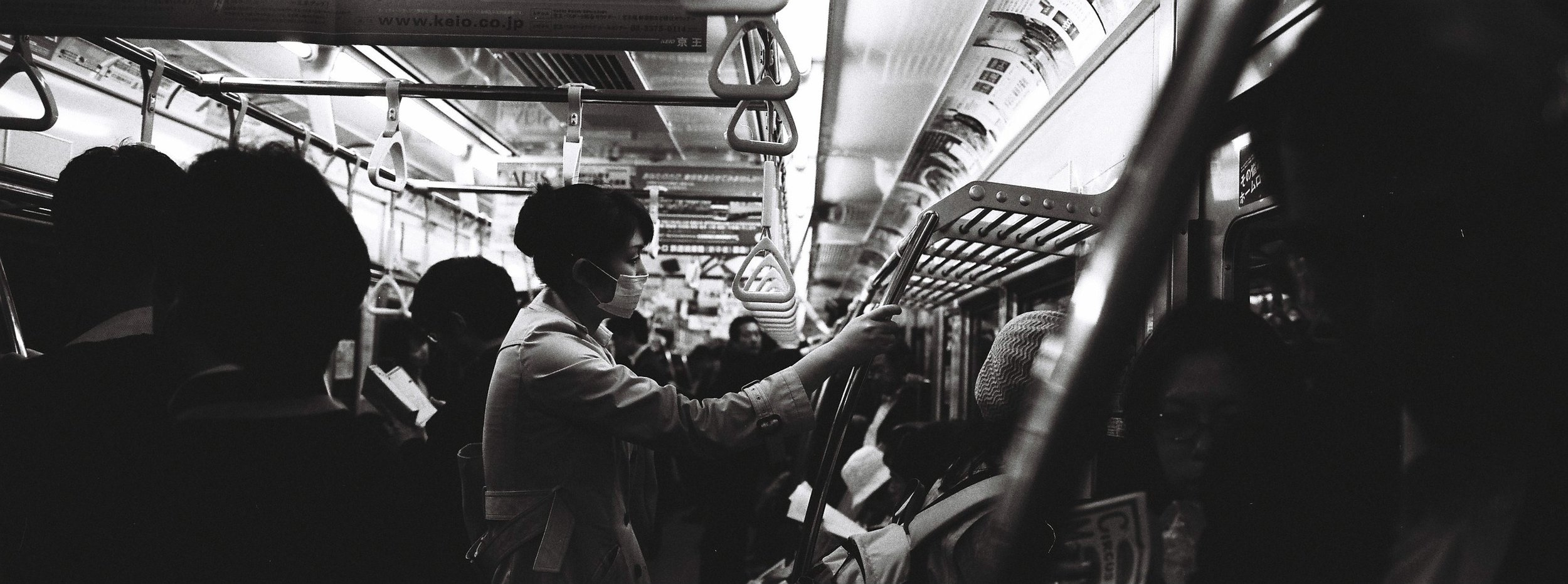 Tokyo Subway - X Pan