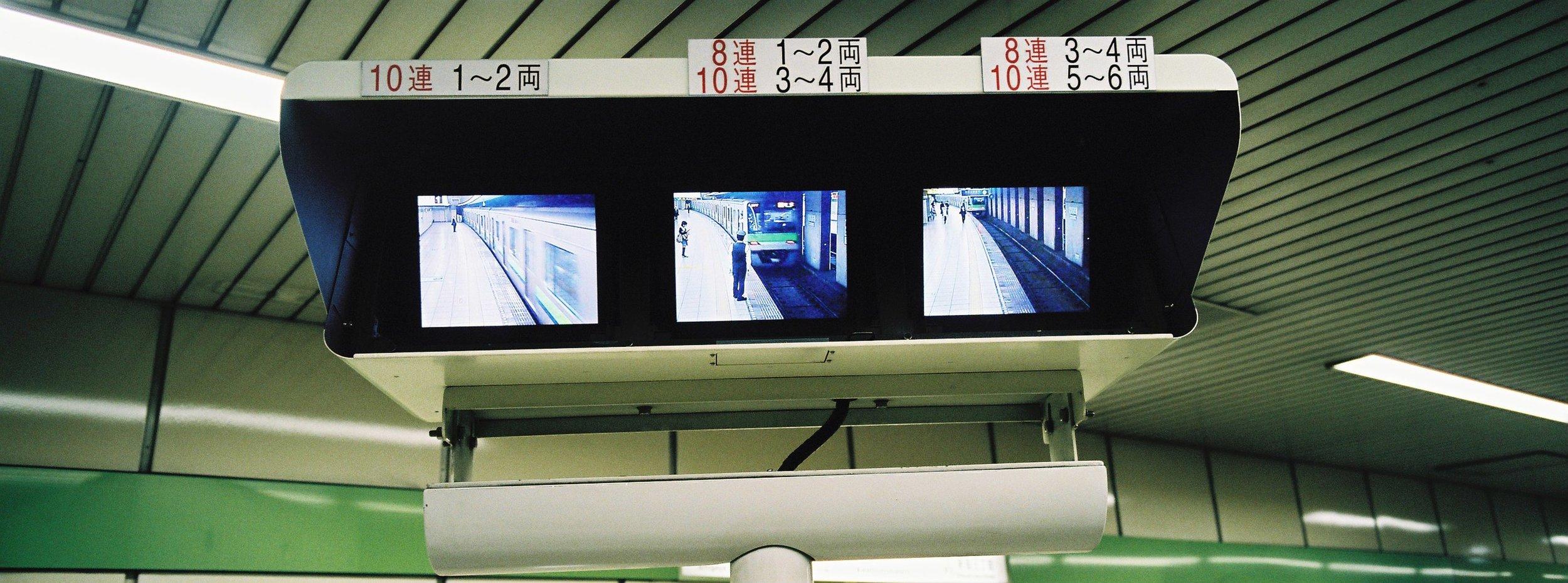 Shinjuku Subway detail