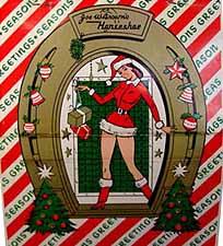 Horseshoe Christmas greeting
