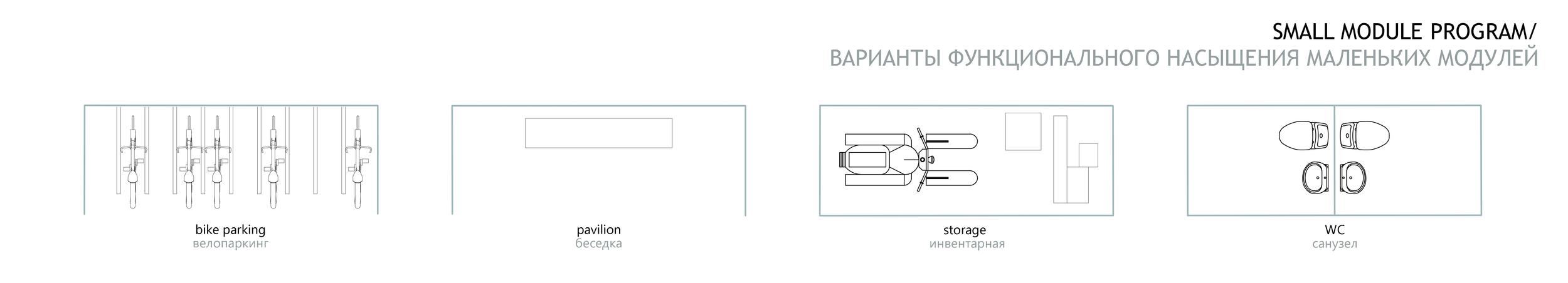 5_модули.jpg