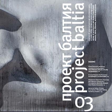 Project Baltia. Suomi