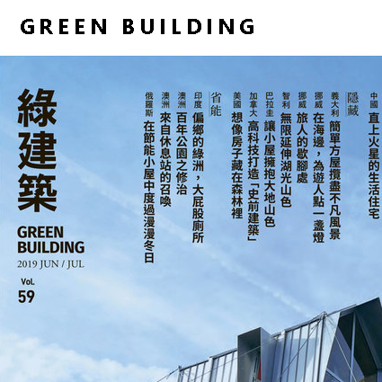 GREEN BUILDING :: FLEXSE