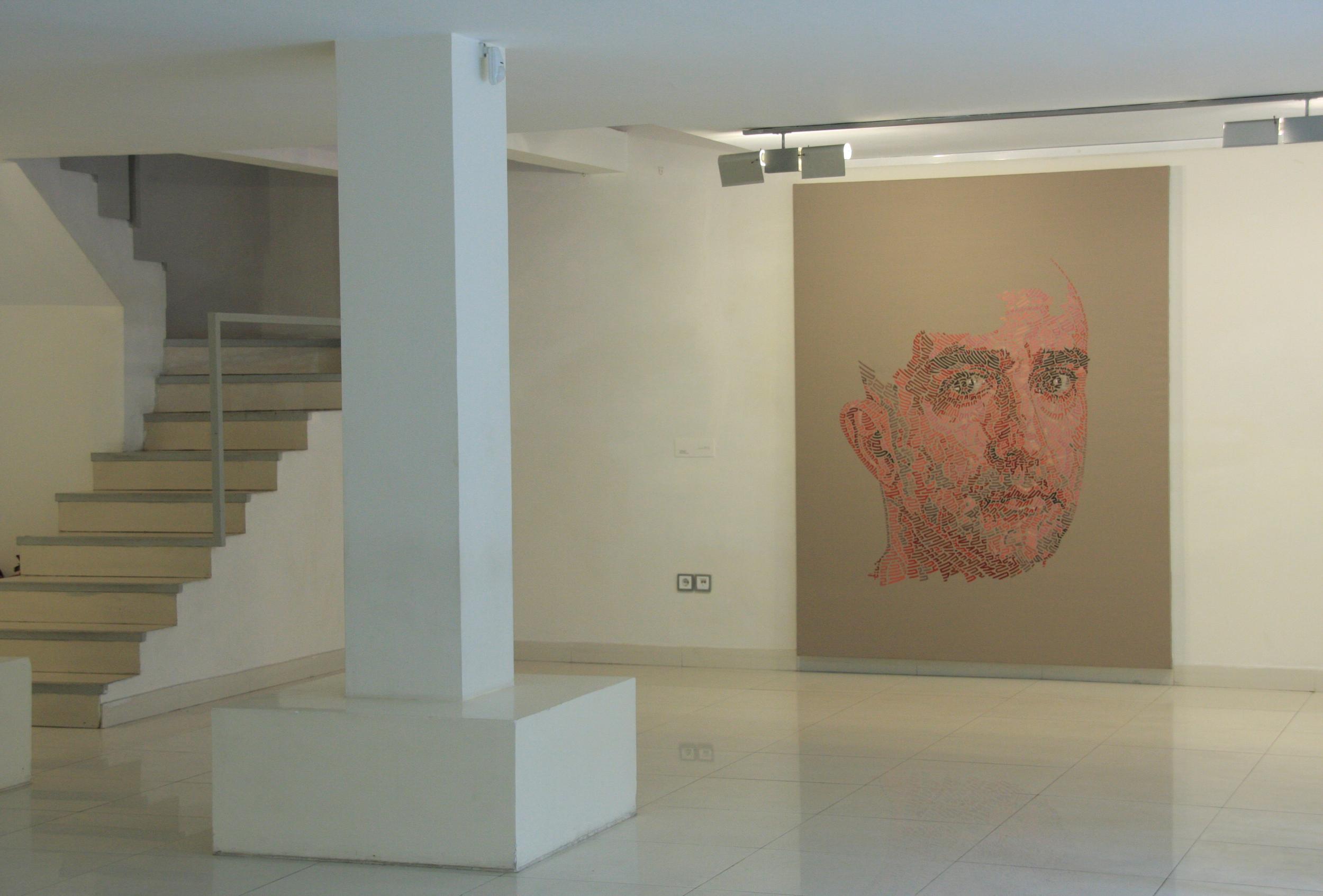Aaran Gallery - 10.jpg