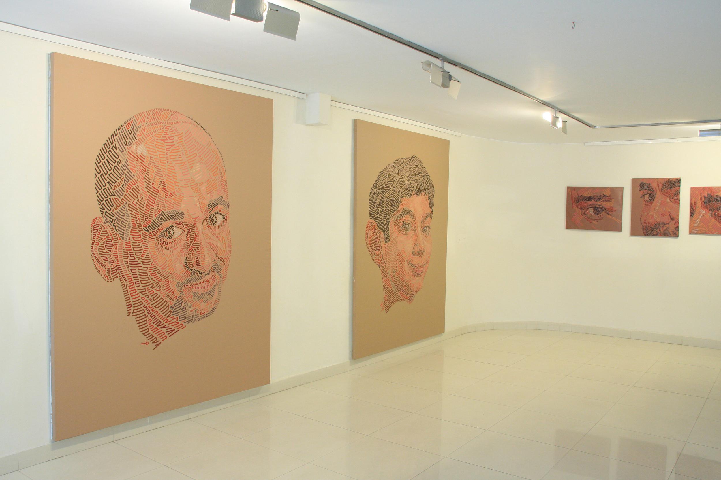 Aaran Gallery - 11.jpg
