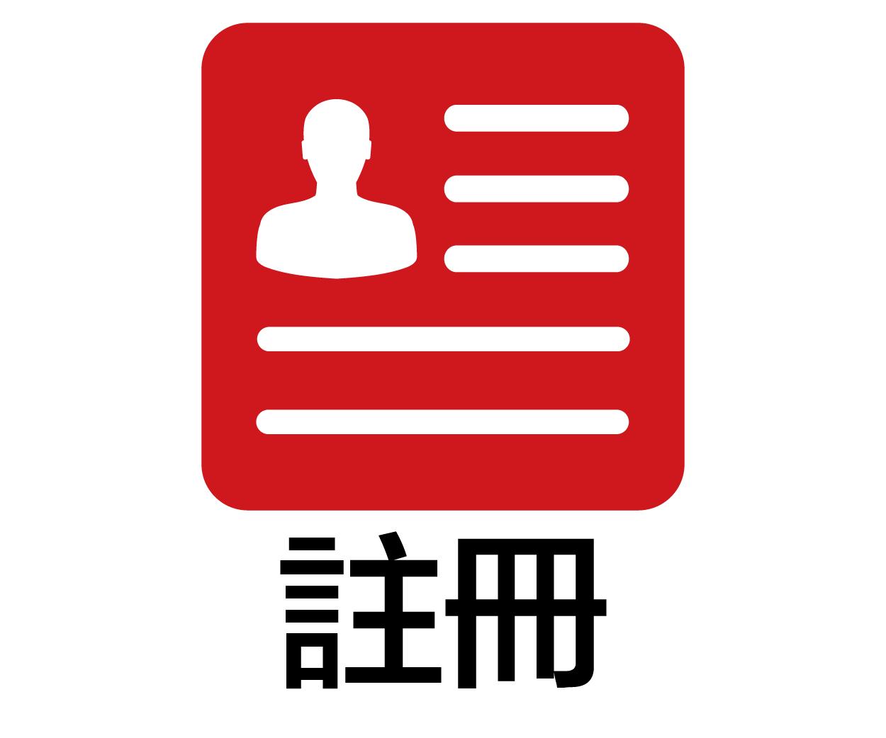sub-heads-register-C.jpg
