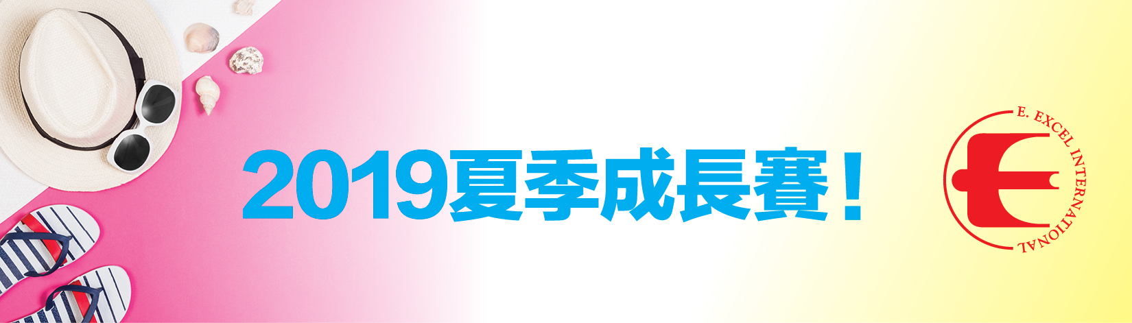 logo-v2-c.jpg
