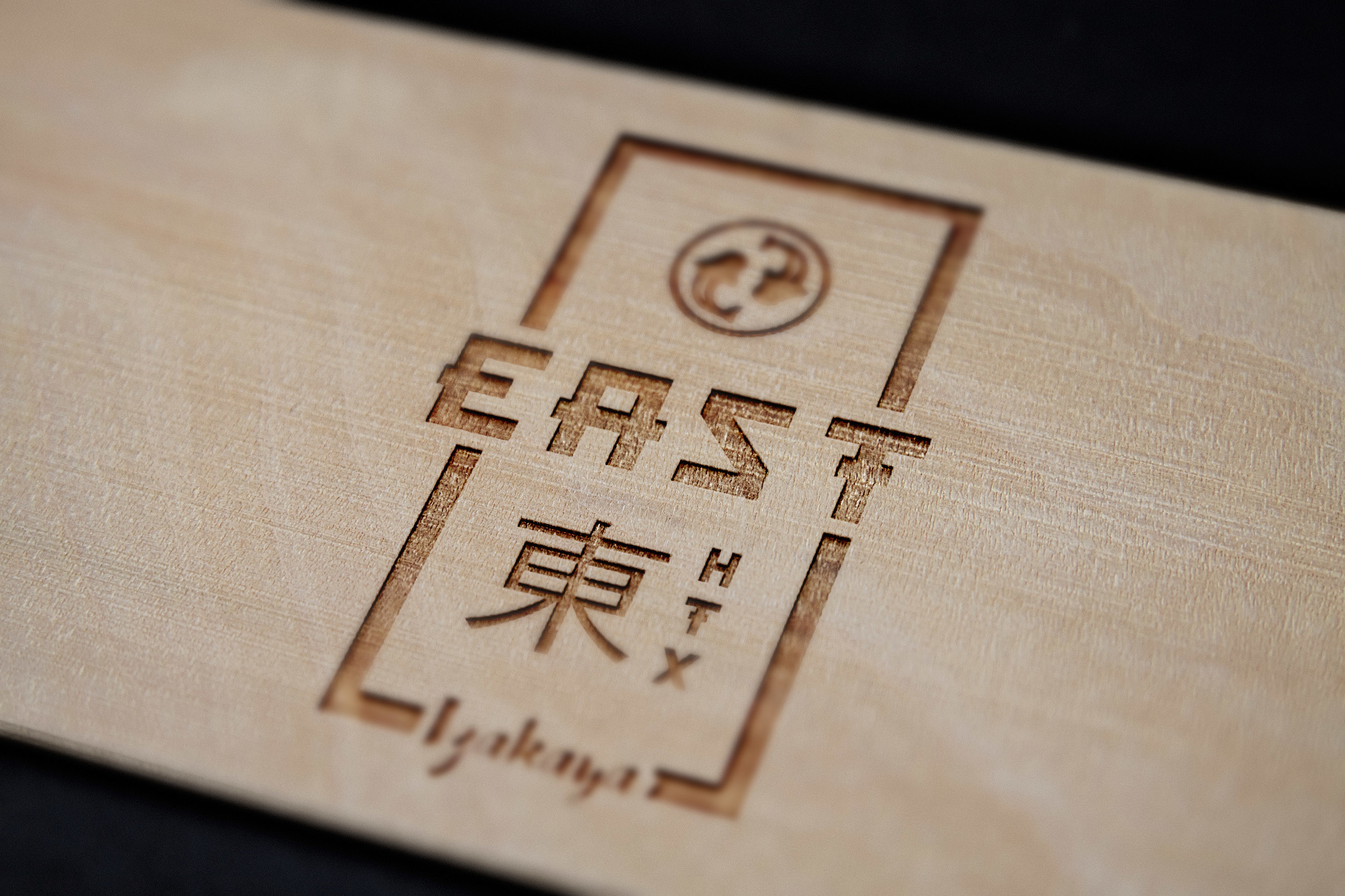 08-easthtx-1.jpg